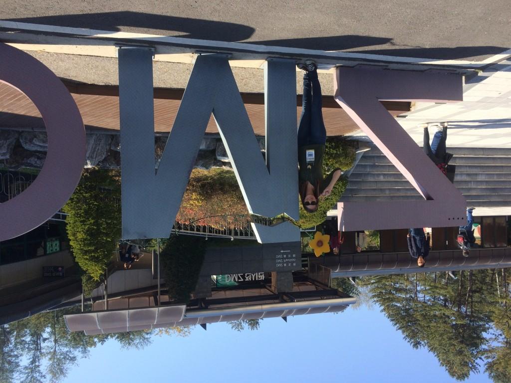 DMZ USO Tour
